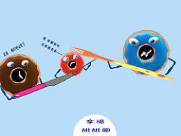 斗鸡眼与鸡斗眼襄阳滑翔伞基地图片