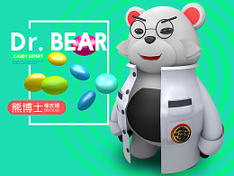 糖果小白熊