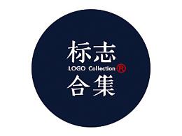 《logo》设计合集
