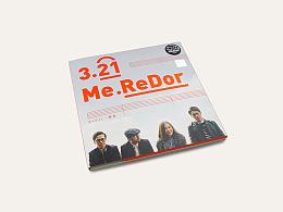3.21Me.ReDor-锐豆乐队 专辑设计