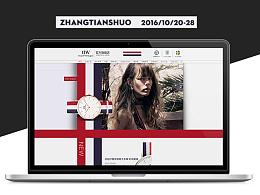 电商页面网页设计