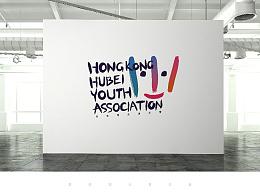 香港湖北青年会 / HKHBYA