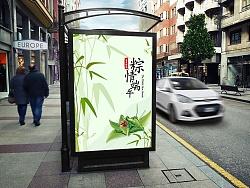 端午节、端午节海报、 by 2QING
