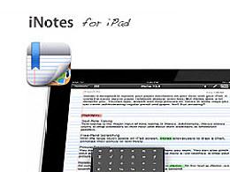 iPad上的一个iNotes应用