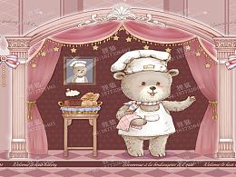 原创柄图:小熊烘焙坊