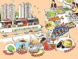 安徽国购集团·国购广场宣传插图