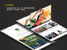 包装设计 平面设计 品牌设计  gui  画册 海报 修图 电商设计 视觉设计