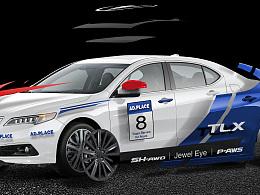 TLX-耐力赛版涂装部分