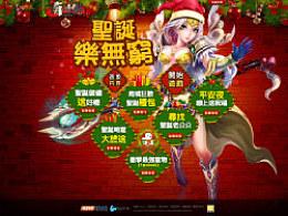 霸姬传活动系列一圣誔节活动