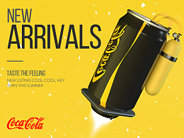 Coke New arrivals
