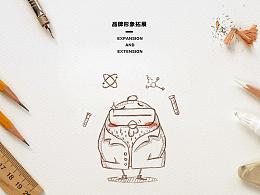 《有机物》品牌视觉形象设计