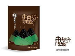 云南黑粽散包装——岩上制造