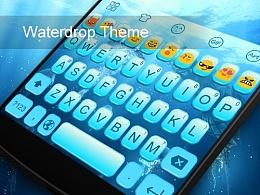【键盘主题第五弹】Waterdrop