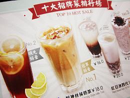 菜谱设计丨拾陆茶记 —复古港式茶餐厅 菜谱升级设计