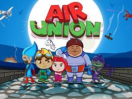 Air Union-航空联盟