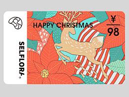 圣诞主题物料设计