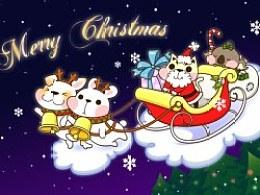 小伙伴们圣诞快乐!