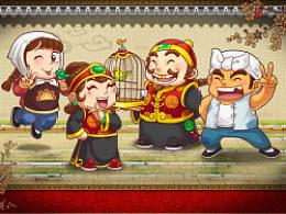 快乐斗地主-游戏全套设计