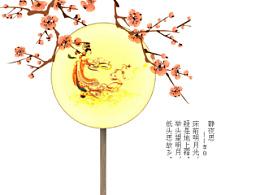 """【投票】2014第四届""""芙蓉杯""""国际工业设计大赛银奖作品——月灯Moon Light"""