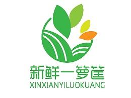 logo设计店名服务类商铺类三优服务产品