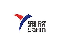 雅欣品牌设计/五金行业/品牌logo设计