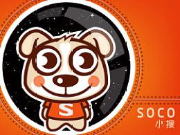 搜狗吉祥物--SOCO