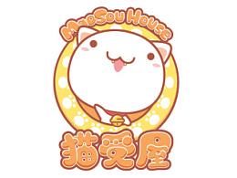 猫受屋卡通形象设计(附部分表情及产品cosplay图)