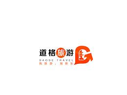 道格旅游logo4套方案