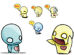 一套自制pon&zi的QQ表情