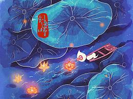 创造师丨中国节(三)