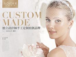 近期的几个婚纱旅拍专题和气氛海报图