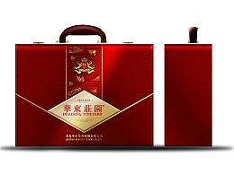 双支皮盒_红酒包装设计_艺鼎鹏