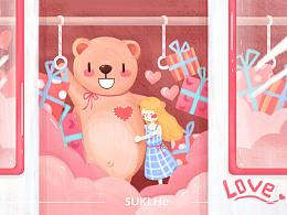 520/关于爱
