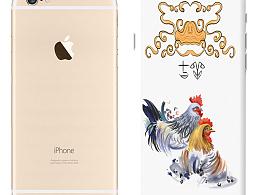 IPHONE手机壳设计