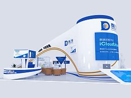 《大数据决定未来》展览展示设计
