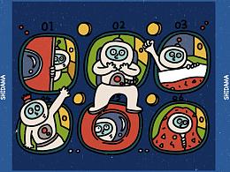 屎大吗原创插画太空系列之太空舱游记