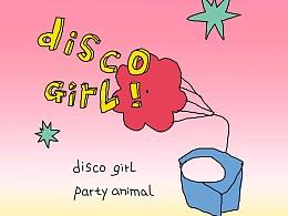 Forever Disco