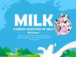 牛奶品牌的wapsite