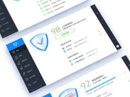 Tencent Computer Manager Redesign