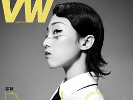 《VW Magazine》一月刊封面—Yamy郭颖