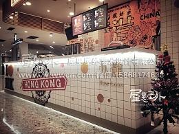 兰芳园(北京丰科万达)(墙绘涂鸦)