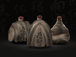 中国风酒系列包装