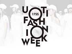 北京国际时装周首秀[U/TI]奢华运动风U.Galas系列