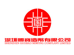 造币公司logo