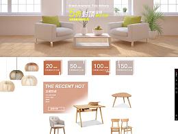 日常网页练习-家具类天猫首页