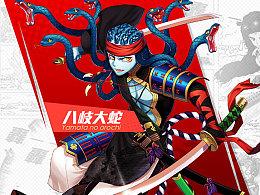 日系动漫形态网页设计