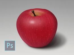 PS拟物习作·苹果