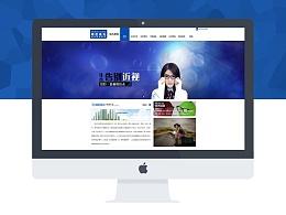 深圳市佳杰养生官网
