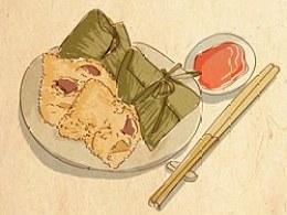 手绘食谱《厦门肉粽》