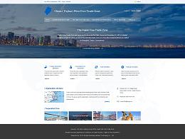 最近项目 企业站英文版
